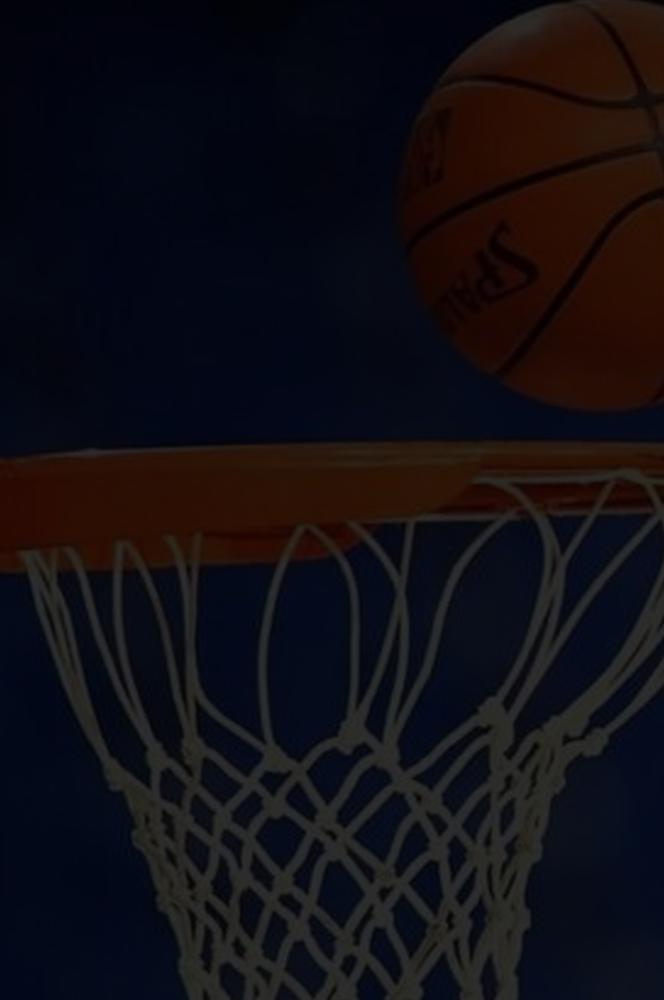 Трансляция баскетбола | 13 января