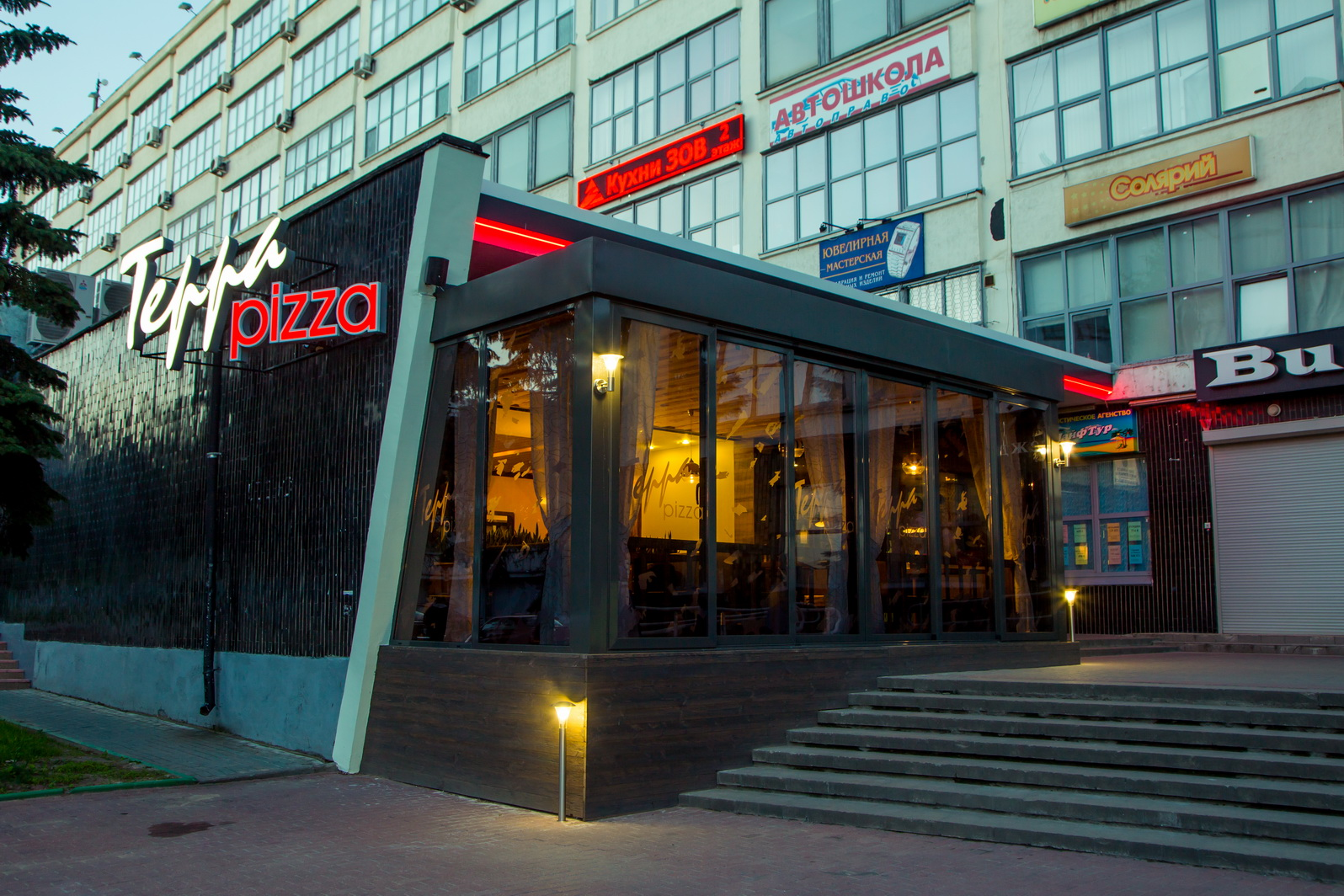 Terra pizza - Партизанская